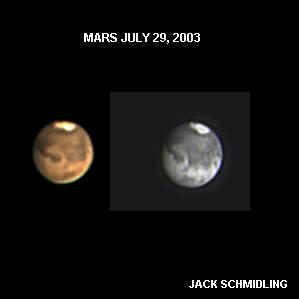 planet mars august 27 2007 - photo #17